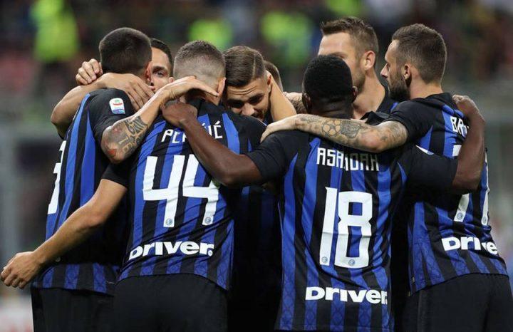 RicaricaLuce Inter